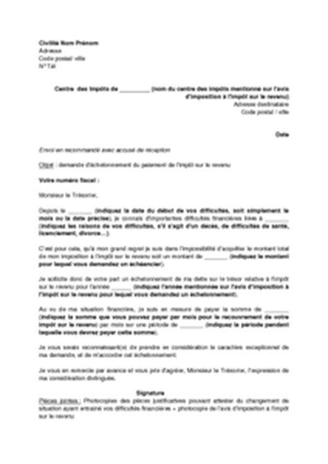 modele lettre exoneration taxe amenagement lettre de demande d 233 chelonnement du paiement de l imp 244 t