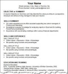 sle resume for students with no experience basic resume template