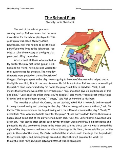 reading comprehension worksheet the school play