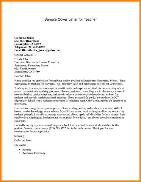 letter  introduction teacher introduction letter