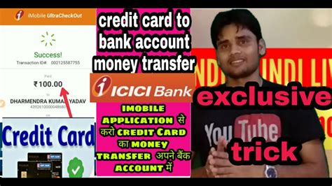 Check spelling or type a new query. Credit card to bank account money transfer from imobile ...