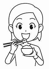 Rice Coloring Drawing Pages Getdrawings Printable sketch template
