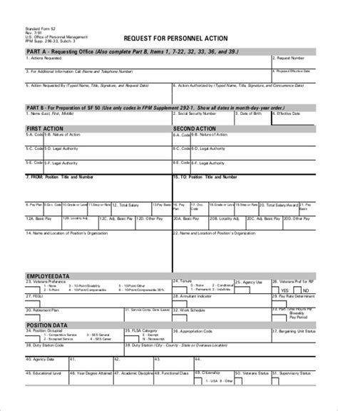 personnel action form 9 sle personnel forms free sle exle format