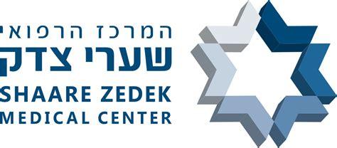 בשנת 2004 ייסדה את המרפאה הרב תחומית לתפקוד מיני במרכז הרפואי הדסה הר הצופים בירושלים והיא מנהלת. קובץ:ShaareZedek.svg - ויקיפדיה