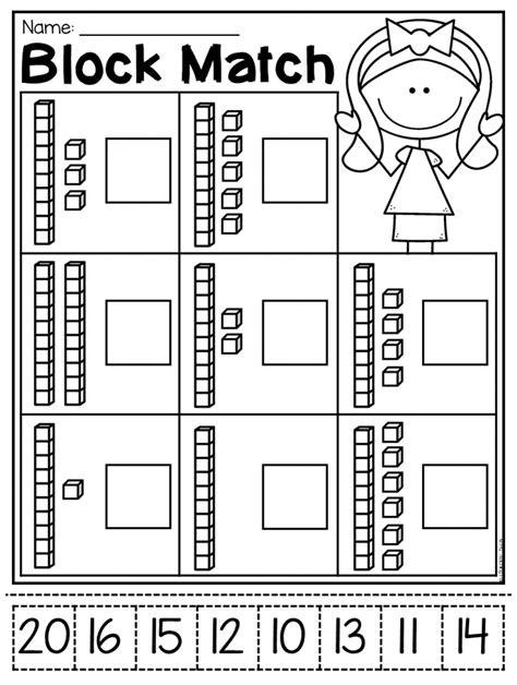 base ten block number match worksheet kindergarten place