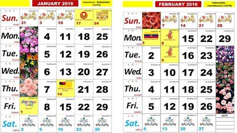 kalendar kuda malaysia calendar printable