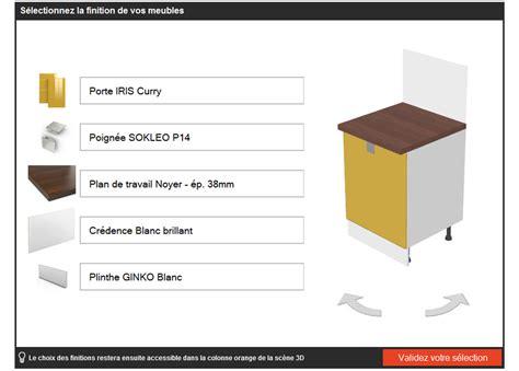 conception cuisine 3d gratuit comment utiliser le logiciel quot cuisine 3d quot