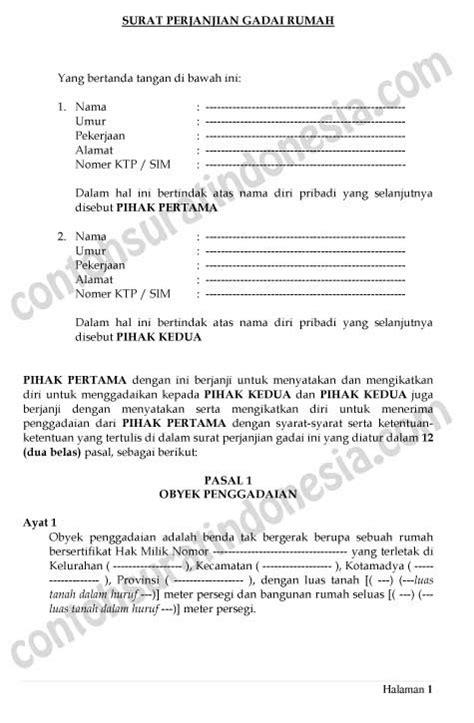 surat perjanjian contoh surat indonesia