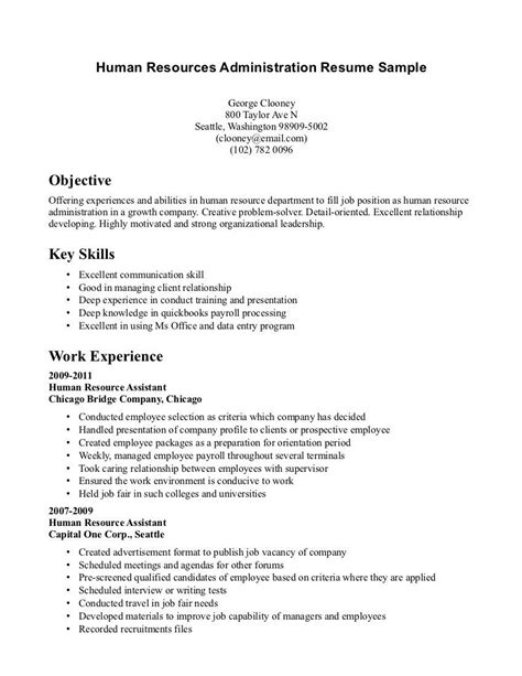 hr one page resume exles yahoo image search results