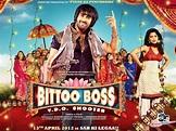 Bittoo Boss Movie Wallpaper #4