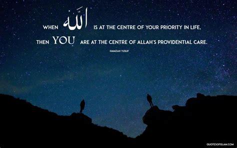 quran ayat wallpaper english