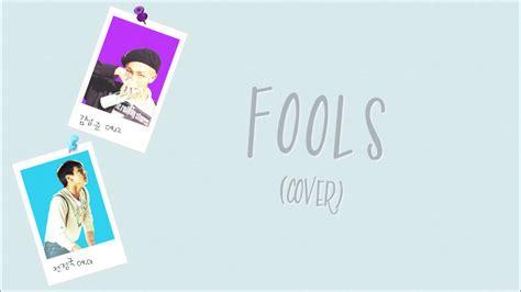 Fools (cover) Lyrics Chords