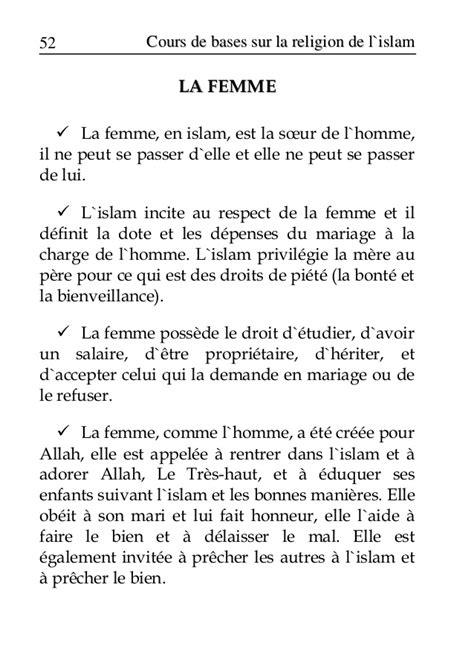 refus demande en mariage islam cours de bases sur la religion de l islam