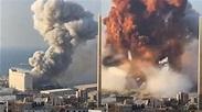 黎巴嫩爆炸淪廢墟!12國出手搶救 「世仇」以色列也在內   國際   三立新聞網 SETN.COM