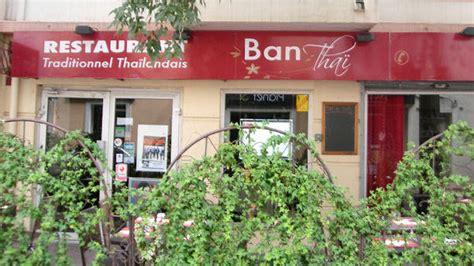cuisine centrale montpellier menu ban in montpellier restaurant reviews menu and
