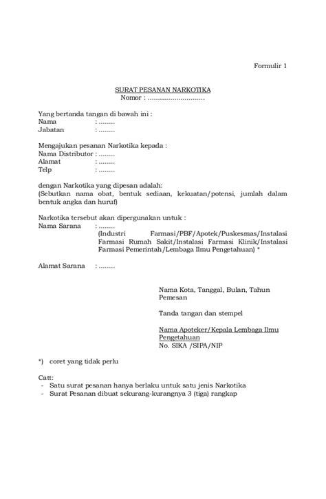 Contoh Surat Pesanan Barang by Contoh Form Surat Pesanan Obat Surat 0