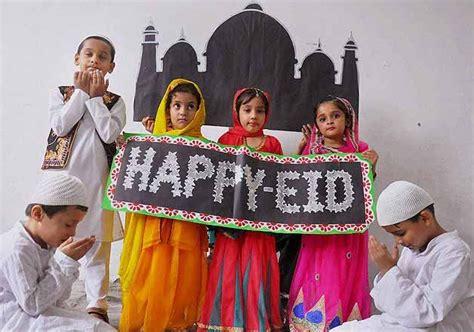 eid ul fitr   celebrated  july  indiatv news