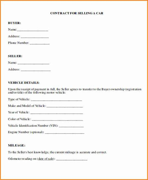 car payment contract template simple salary