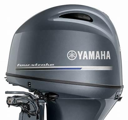 Yamaha Jet Water Motors Outboard Shallow Drive