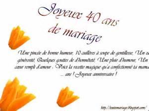 40 ans de mariage noce de 40 ans de mariage invitation mariage carte mariage texte mariage cadeau mariage