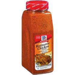 McCormick Rotisserie Chicken Seasoning