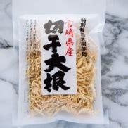 japanese kitchen pantry essentials   cookbook