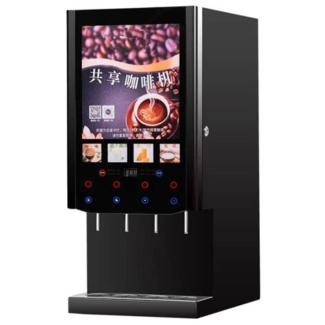 Factory remanufactured machines are guaranteed to please. Small coffee vending machine with coin operated   Vending ...
