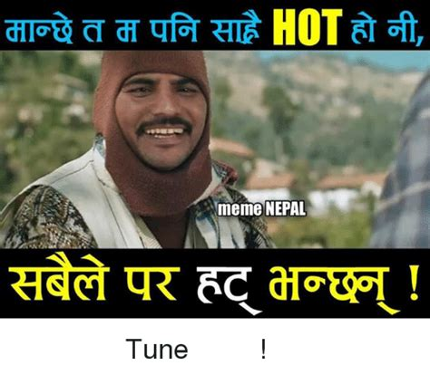 Hot Meme - 25 best memes about hot meme hot memes