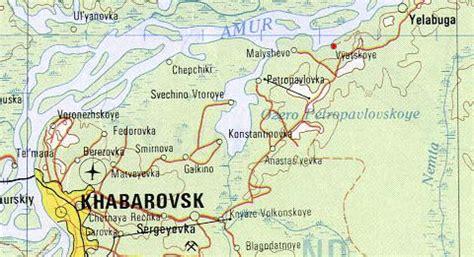 vyatskoye khabarovsk krai wikipedia