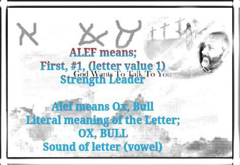 images  hebrew letters  pinterest letter