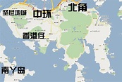《热血无赖》对现实中的香港还原程度如何? - 知乎
