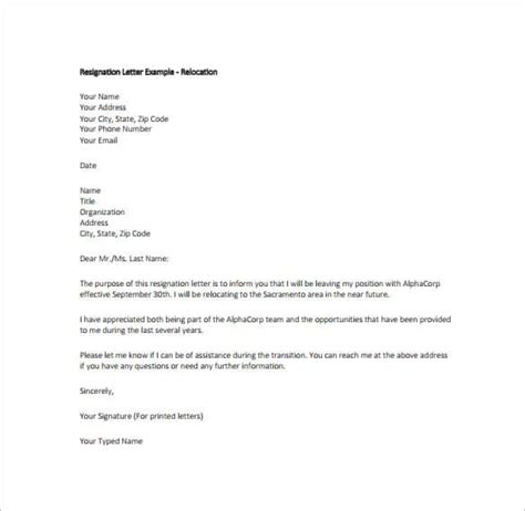 simple resignation letter template 28 simple resignation letter template word excel pdf free premium templates