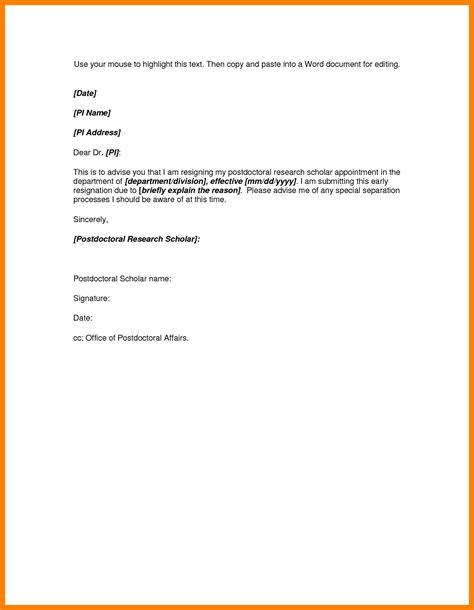 resignation letter template word resignition letter