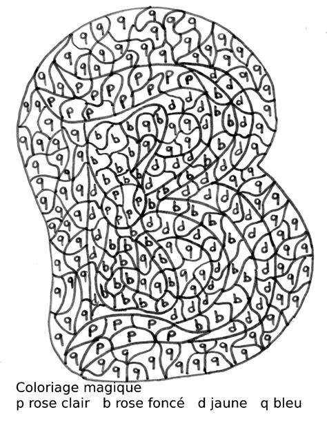 maternelle coloriage magique la lettre