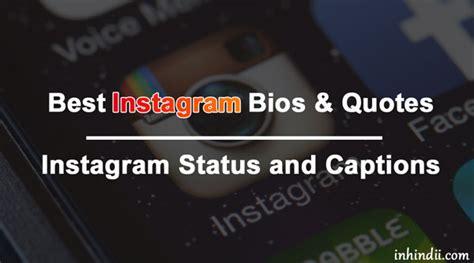 instagram bios quotes short instagram status