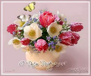 поздравления с днем рождения детей в картинках и стихах