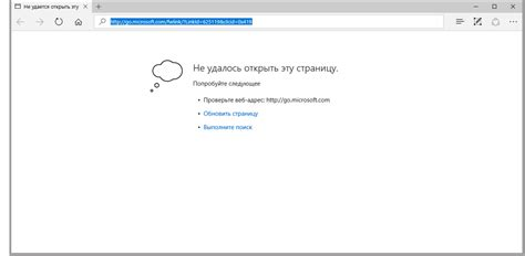 не открываются http сайты microsoft community