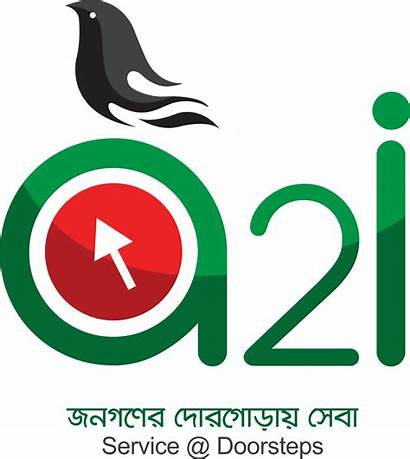 Bangladesh A2i Access Wikipedia