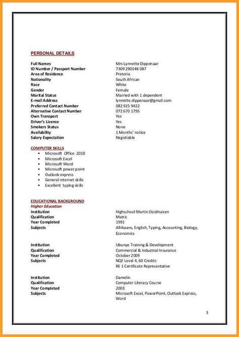 Ap Biology Essay Rubric 2009  1 Page Essay Writers. Resume Creator Linkedin. Basic Letter Template Word. Resume Example Digital Marketing. Curriculum Vitae Musicista Modello. Curriculum Vitae Europeo Scaricare Gratis. Resume Builder And Cv Maker App. Cover Letter High School Student Examples. Resume Skills Restaurant