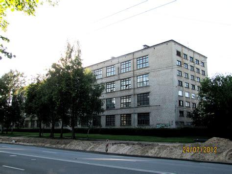 Bijusī rūpnīca