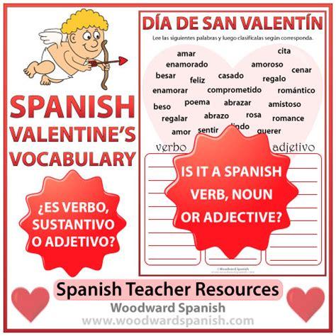 valentine s day spanish worksheet verb noun or