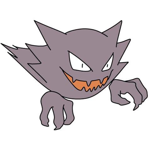 cartoons pokemon clip art picgifscom