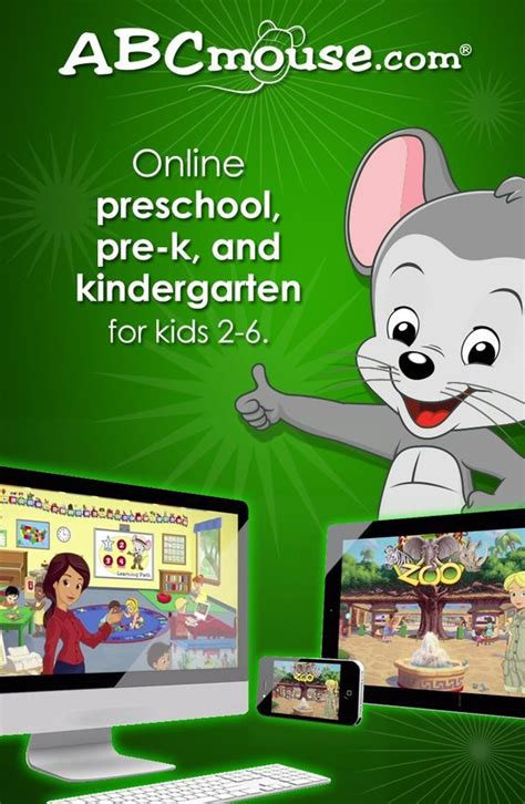 this summer get 2 months for 5 of abcmouse 334 | 684f75cfe533ff5236a4b5b49044e3c8