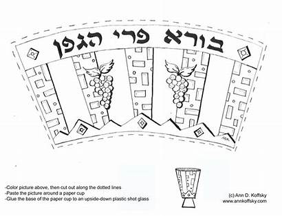 Coloring Kiddush Shabbat Cup Craft Crafts Pages