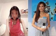 楊愛瑾當7年小三扶正 前妻被逼到瘦成骷顱 - 娛樂 - 中時電子報