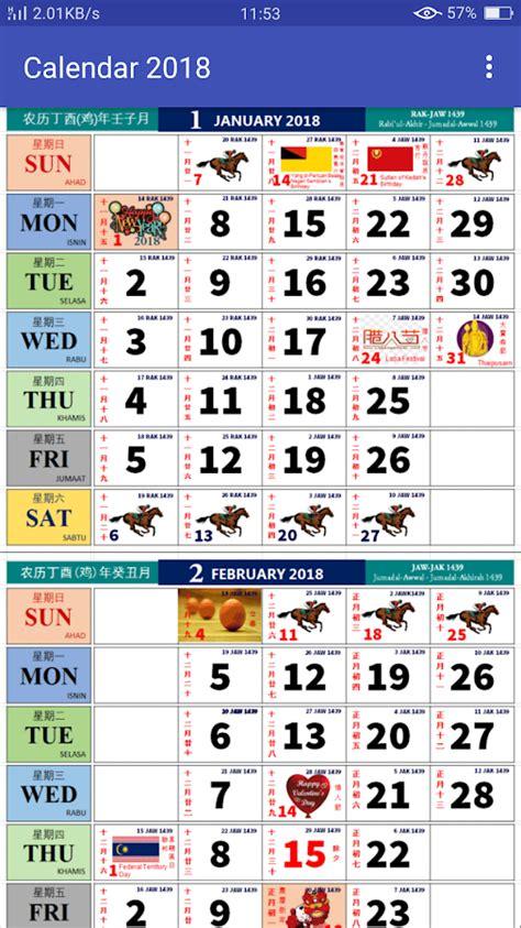malaysia calendar hd apk android travel