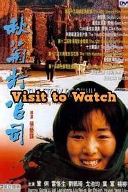 [HD] Vipère au poing 2004 Streaming VF Film Complet en ...