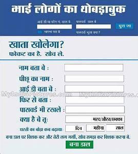 Hindi Question For Fb Tag Pics | Auto Design Tech