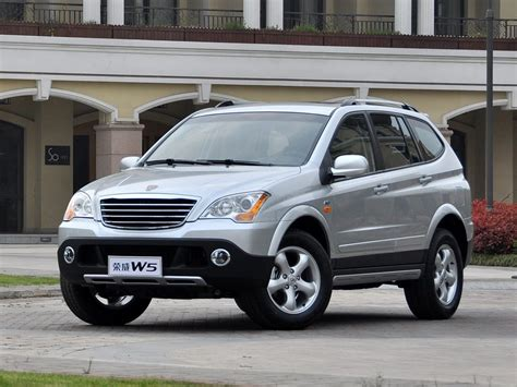 Car in pictures - car photo gallery » Roewe W5 2011 Photo 01