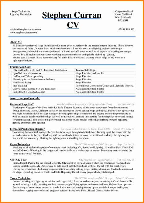 cv sample word document theorynpractice